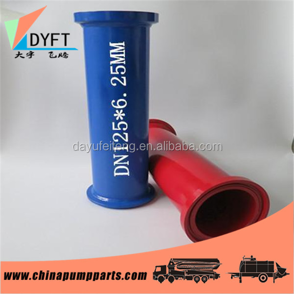 trucks and trailers parts dn125 wear-resistant pipe for concrete pump