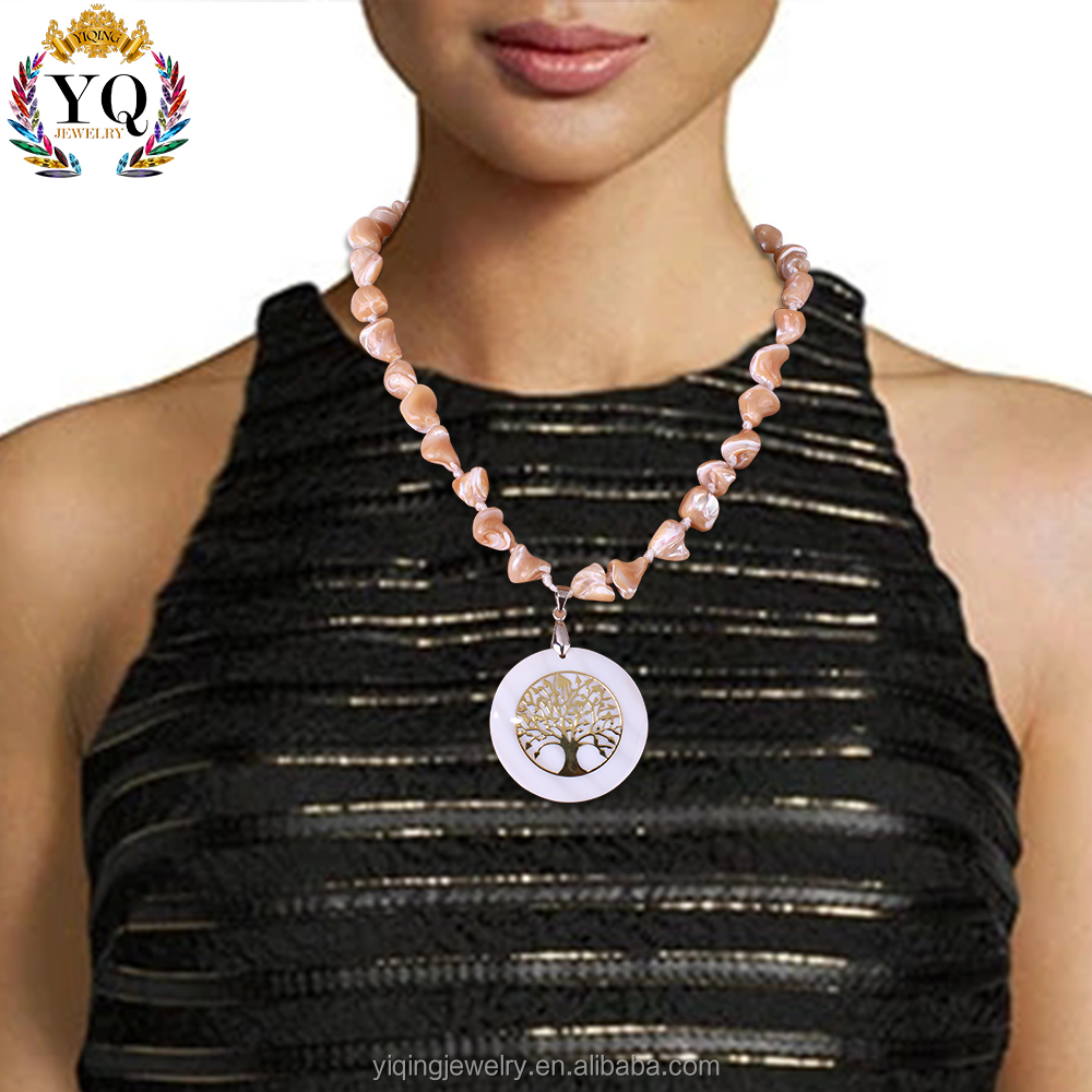 NYQ-00390/ Coffee color natural irregular sea shell beaded necklace & shell round shape tree of life necklace