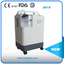 medical use /2015 new low noise oxygen concentrator with great price