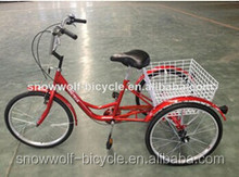 three wheel tricycle adult tricycle 24 inch cheap tricycle with basket