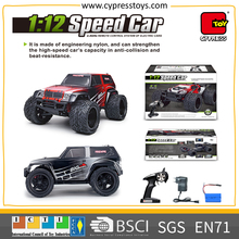 wholesale alibaba china toys powerful high speed rc car with best prices