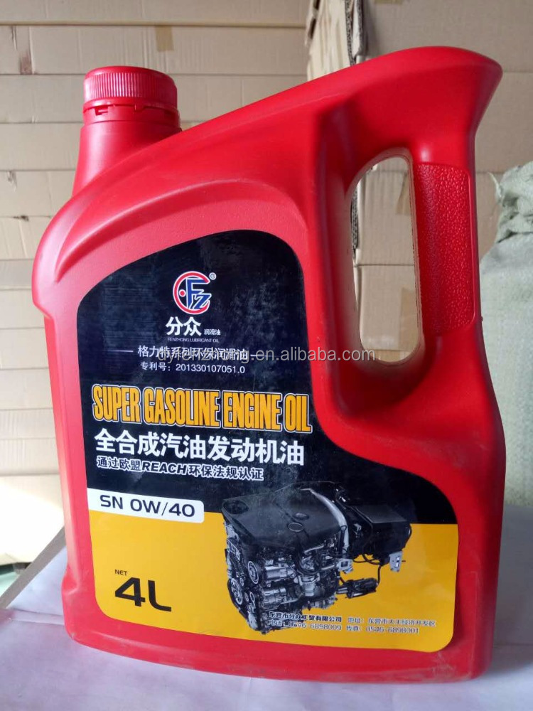 Environmental Lubricating oil Gasline engine oil