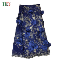 H & D Top Alibaba Fashion Jacquard White Embriodered Flower Fabrics 5 Yards Dress Styles African Dry Lace