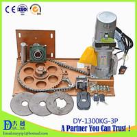 Dayue garage door motors prices DY-1300-3P