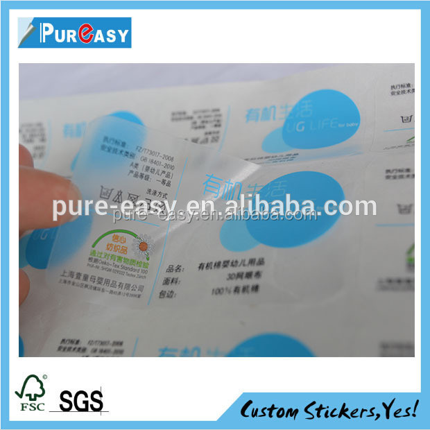 Custom high qualitly waterproof and permanent adhesive fabrics sticker