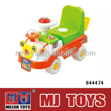 Hot selling baby swing car parts children ride on car plastic toys