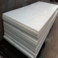4x8 Plastic HDPE Sheets Prices Cheap Hard Plastic Sheet Manufacturer