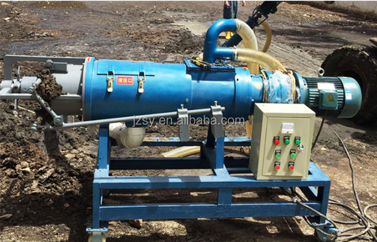 high quality commercial Dung/Feces Waste extruder dewatering machine