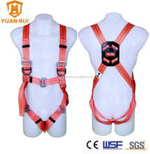 5-point full body safety harness with D ring