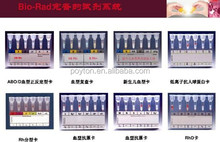 Hot sale for blood typing card fully auto assembly machine