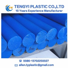 Blue Nylon6 PA6 plastic Rod polyamide MC 901 Nylon Rod