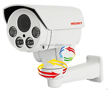 weisky ptz 10x zoom camera IR Bullet IP CCTV camera