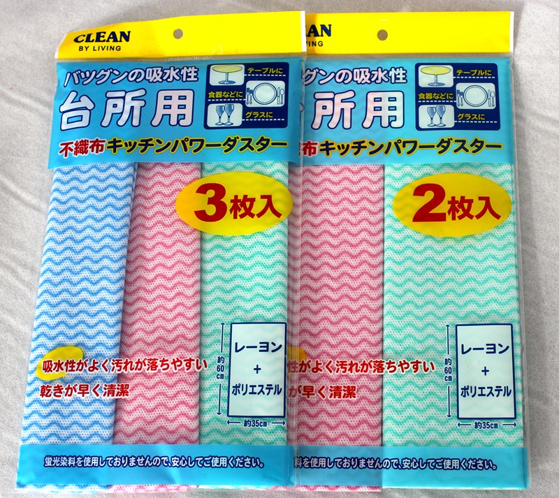 strong to dust nonwoven household cleaning cloth/wipes used for car