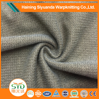Hot sale 100%polyester loop pile fabric knitting tricot brushed fabric