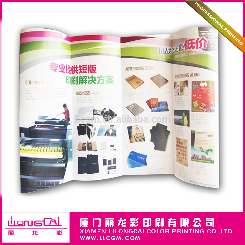 Custom Leaftlet, Brochure, Booklet, Flyer Printing