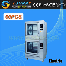 Electric chicken roaster machine for 60 PCS chicken rotisserie (SUNRRY SY-CHR30B)