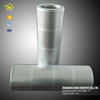 Washable Media With Higher Micron Retention Rates Stainless Steel Filter Cartridge