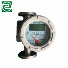 Metal Tube Gas Digital Flow Meter Water Rotameter Price
