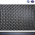Wholesale Price Long using life Crimped Wire Mesh