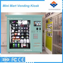 100% fresh juice automatic drinks vending machine for UK