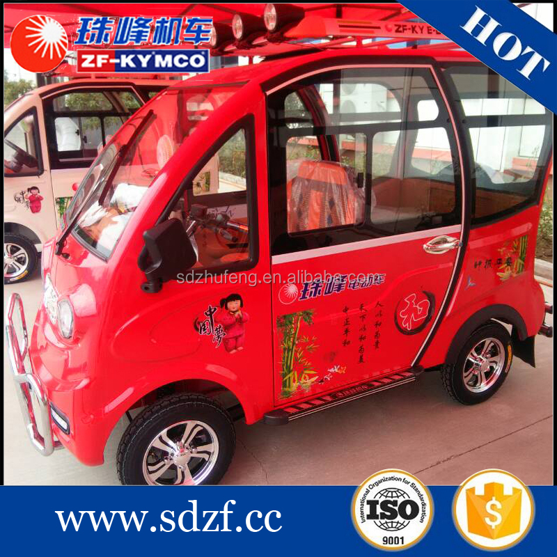 OEM smart electric car for disabled