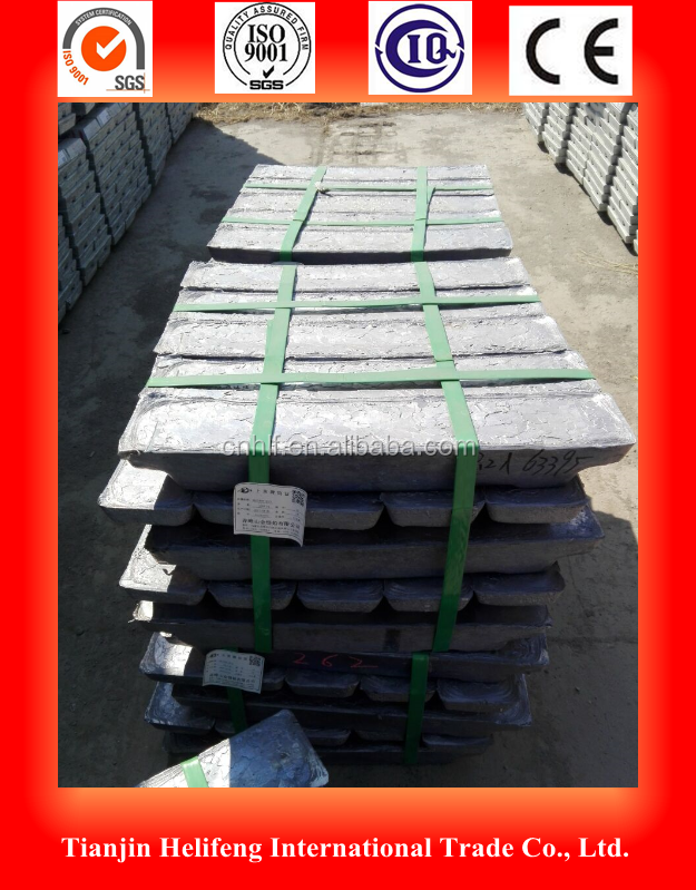 Best standrad LME ,lead ingot 99.99% min remalted metal with low price