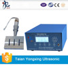 Hot Sale 15KHz Ultrasonic Generator