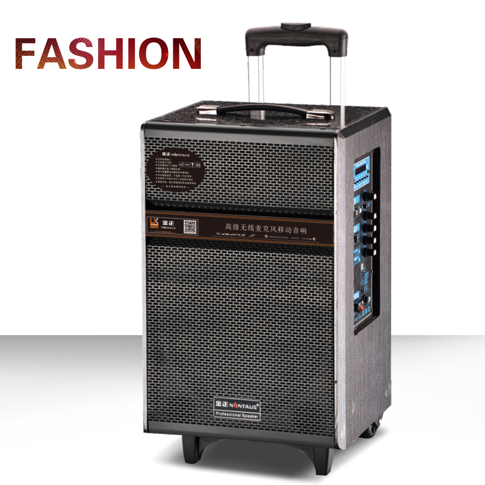 Support record big power hifi model box sound system