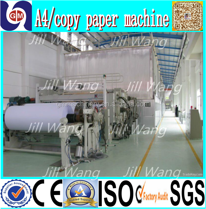 zhengzhou guangmao automatic compressed paper numbering making machines