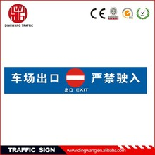 Road direction traffic control sign