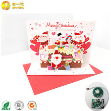 Custom 3D effect musical pop up christmas greeting cards