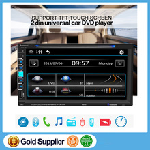 "Car MP3 Audio Player Universal 6.9"" Bluetooth Car Stereo 2 Din In-dash Digital Touch Screen DVD Player SD USB FM Radio"