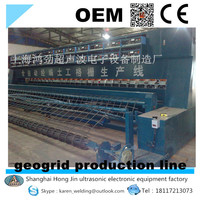 geogrid warp knitting welding machine/geogrid production line