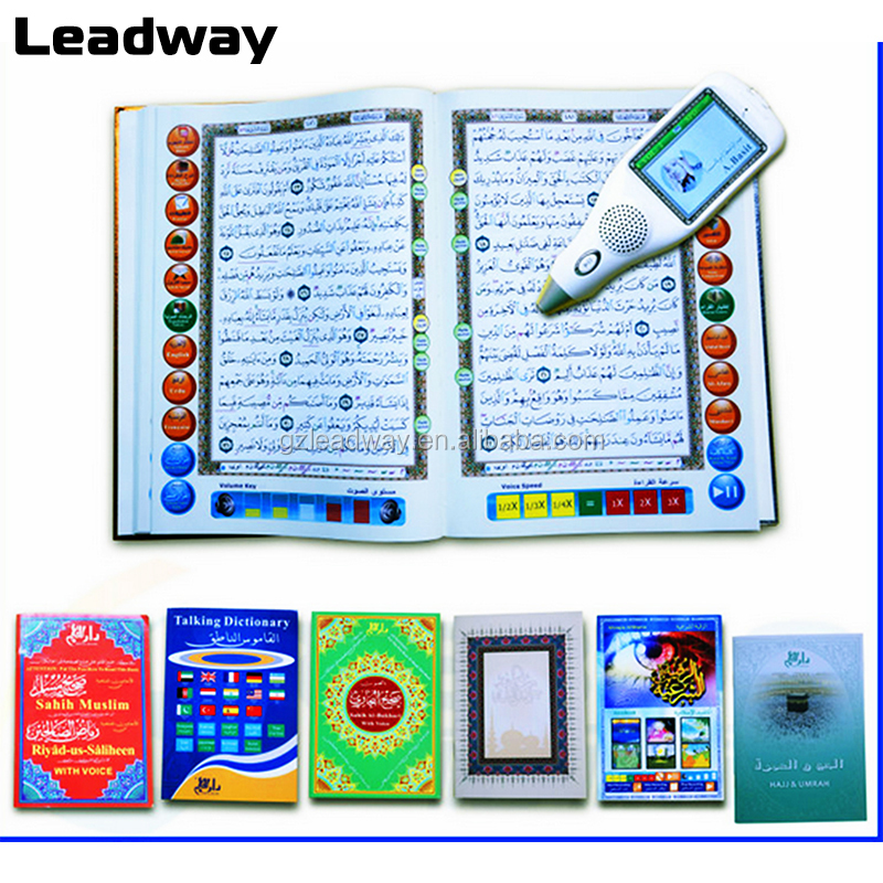 Holy quran read pen for M11 with 8GB memory digital quran
