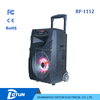 12 inch dj speaker box audio system high quality battery trolley speaker with disco light