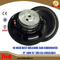 jiaxing car subwoofer spl usd subwoofer for sale