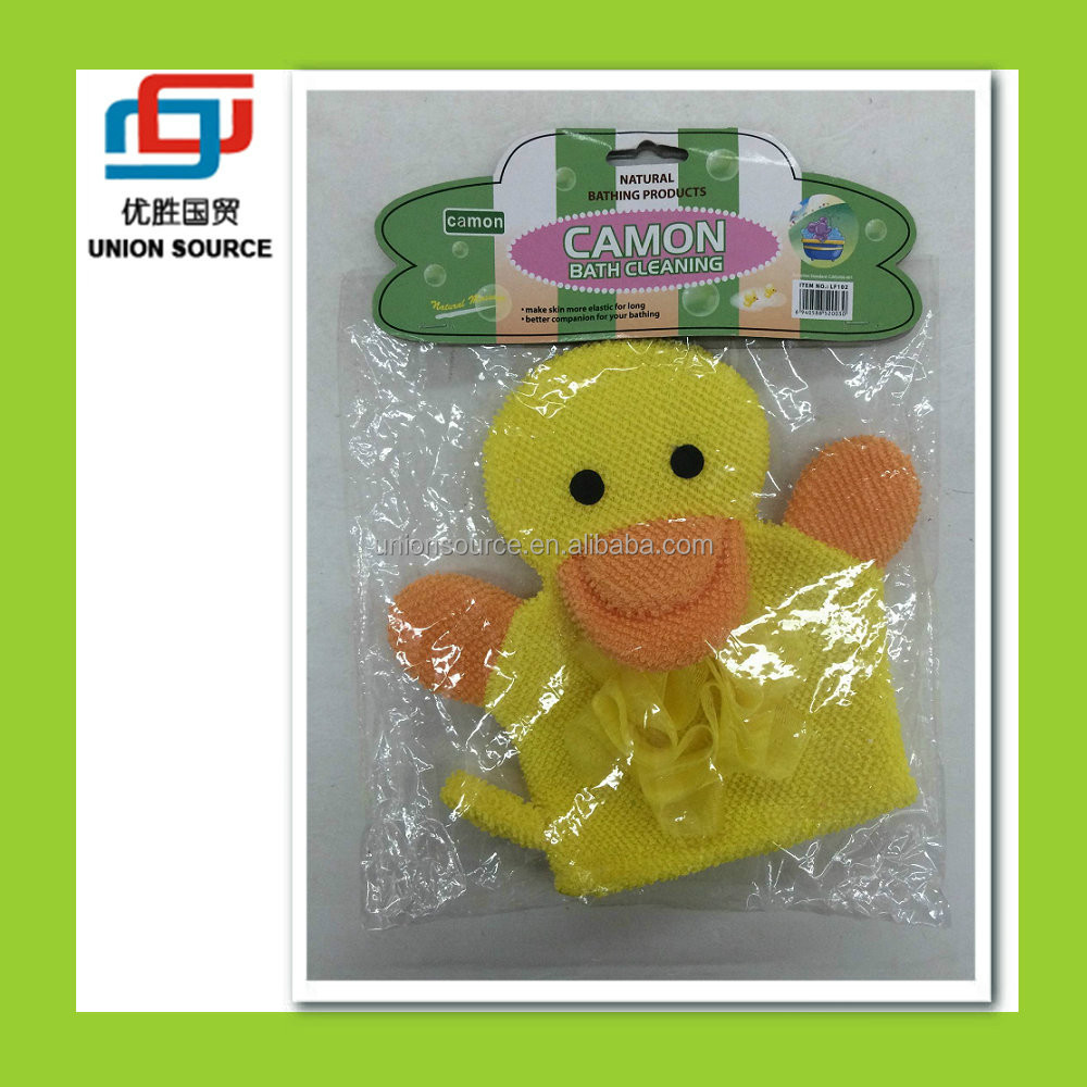 Duck Design Childrens Bath Cleaning Sponge Glove (2008906)