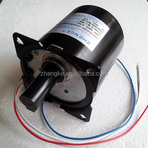 B80ktyz High Torque Ac Motor Buy High Torque Ac Motor 220v Ac Electric Motors 80mm Synchronous