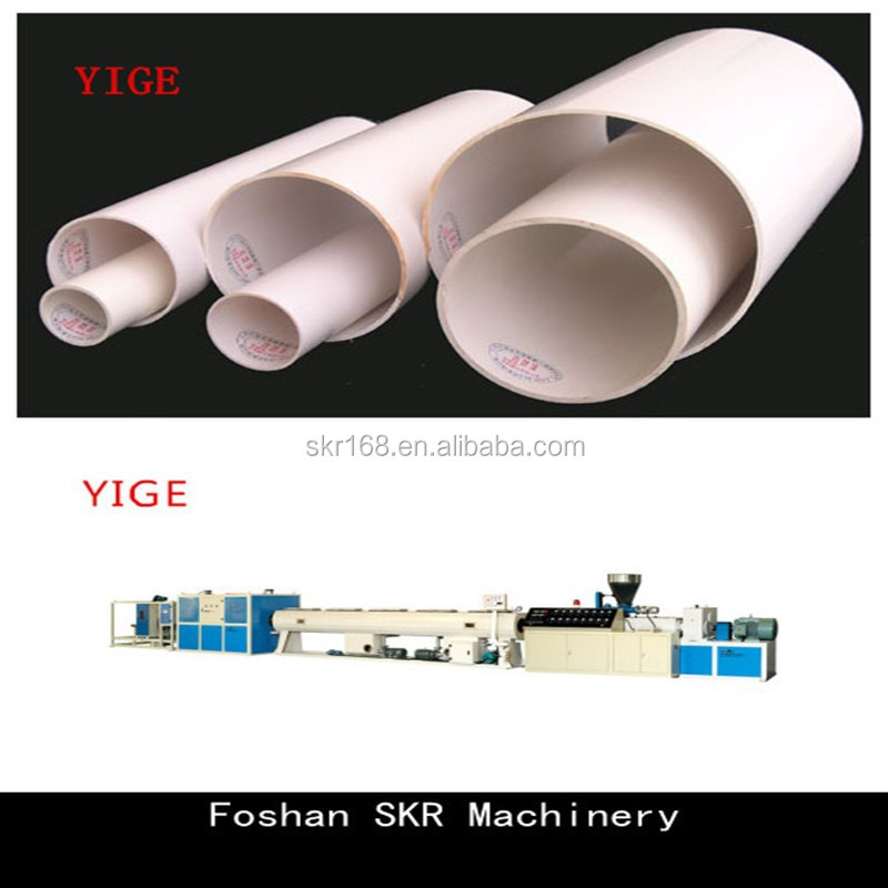 Foshan SKR machinery big size PVC drainage pipe production line equipment