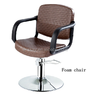 2016 popular classic hair salon furniture for promotion