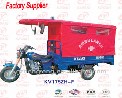 2014 NewProducts Guangzhou 200CC auto three wheeler Factory direct sales cargo tricycle