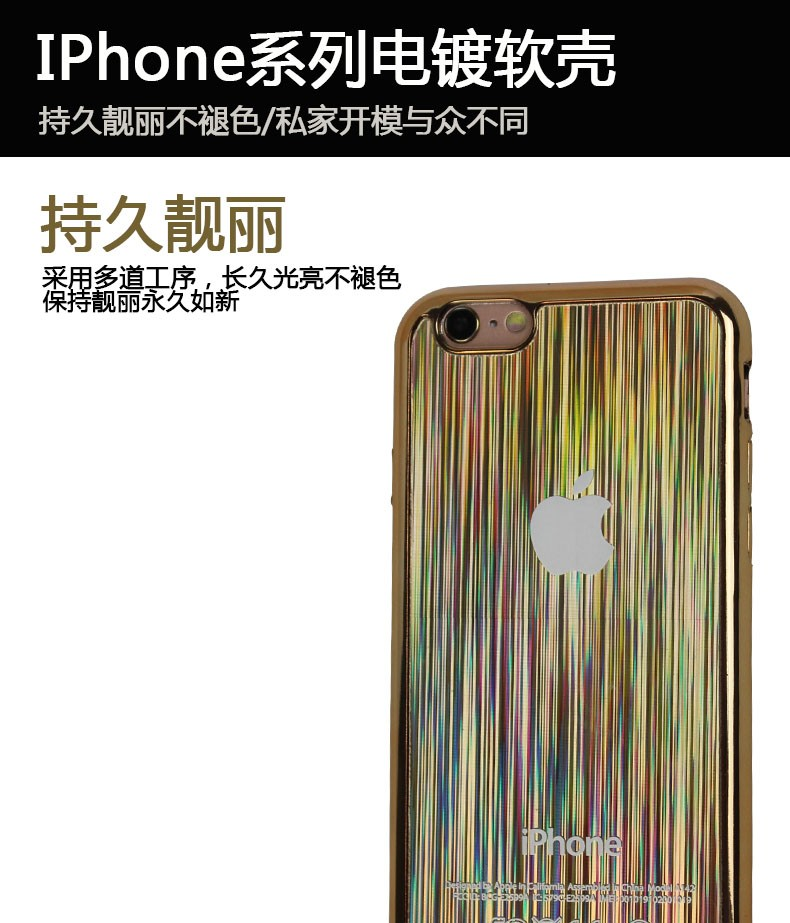 hot new 7 color glitter phone case for iphone 7, cover for mobile phone