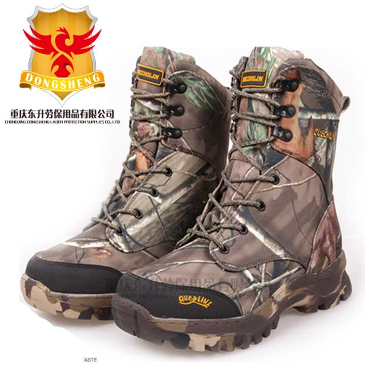 Best Price Black Hunting Jungle Boots