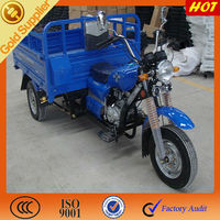 Best New 150cc Hot Cargo Three Wheel Motorcycle in 2015