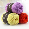 Hand knitting yarn,Acrylic yarn price,Crochet yarn for knitting