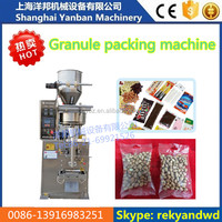 Sachet Filling and Packing Machine for salt/spice/chili powder