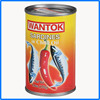 /product-gs/canned-sardine-fillet-in-vegetable-oil-with-nutrition-60411169034.html
