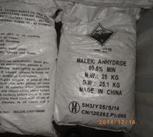 high qualityhigh quality factory price maleic anhydride briquettes