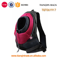 Lovely portable luxury convenient pet carrier bag pet backpack