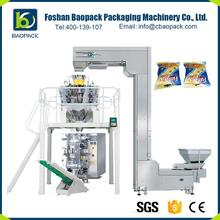 IOS9001 Bags automatic lollipop flow packing machine